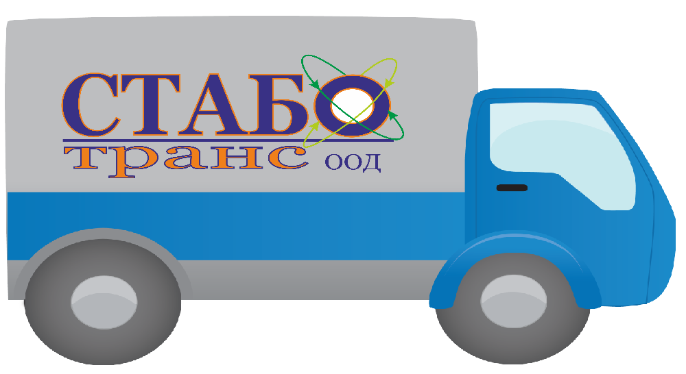 транспортни фирми